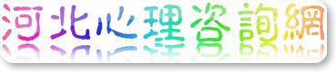 河北贝博官方客户端网 石家庄贝博官方客户端服务有限公司